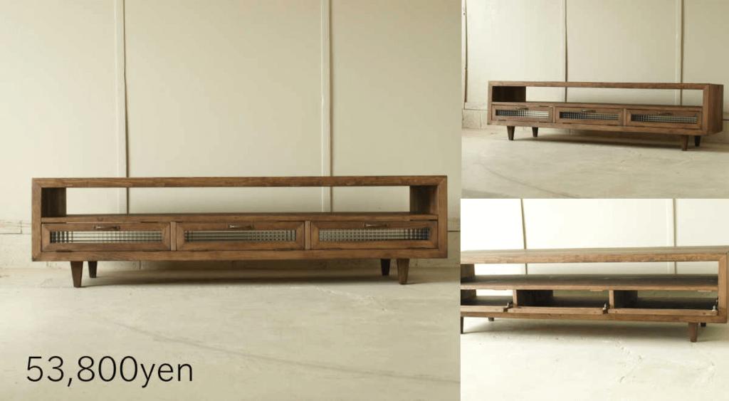 無垢家具TVボード023W150M