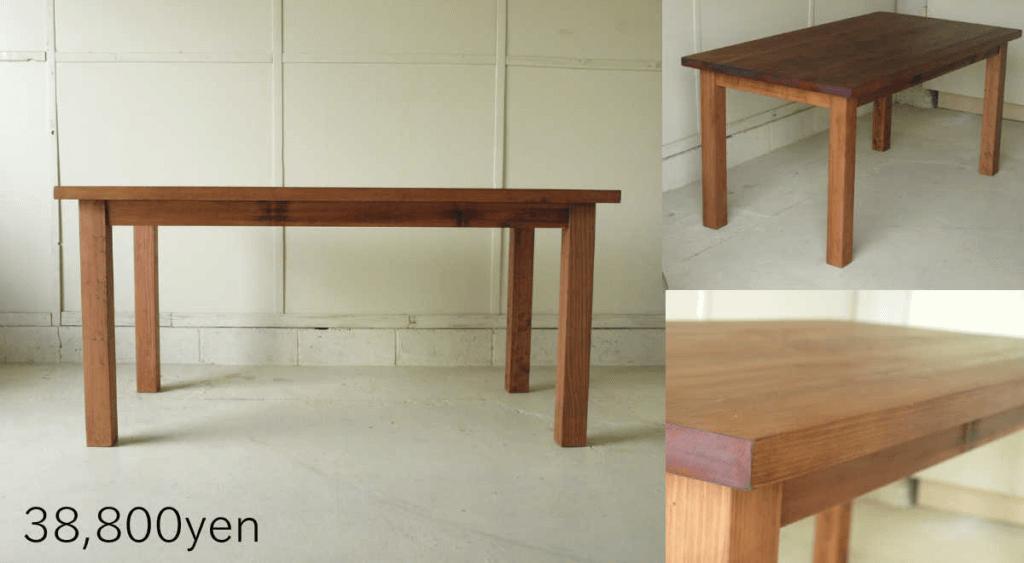 無垢家具ダイニングテーブル001