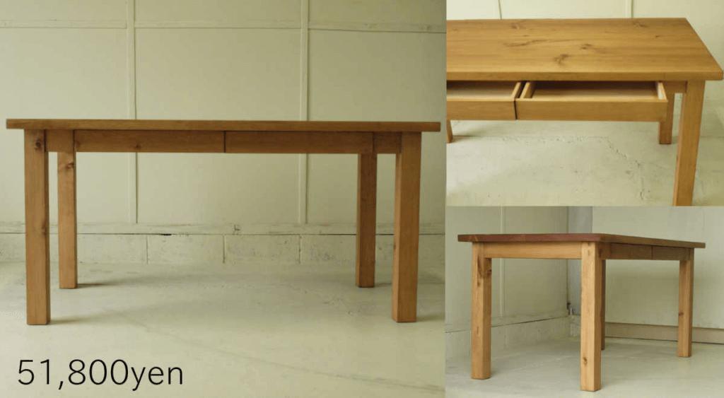 無垢家具ダイニングテーブル002