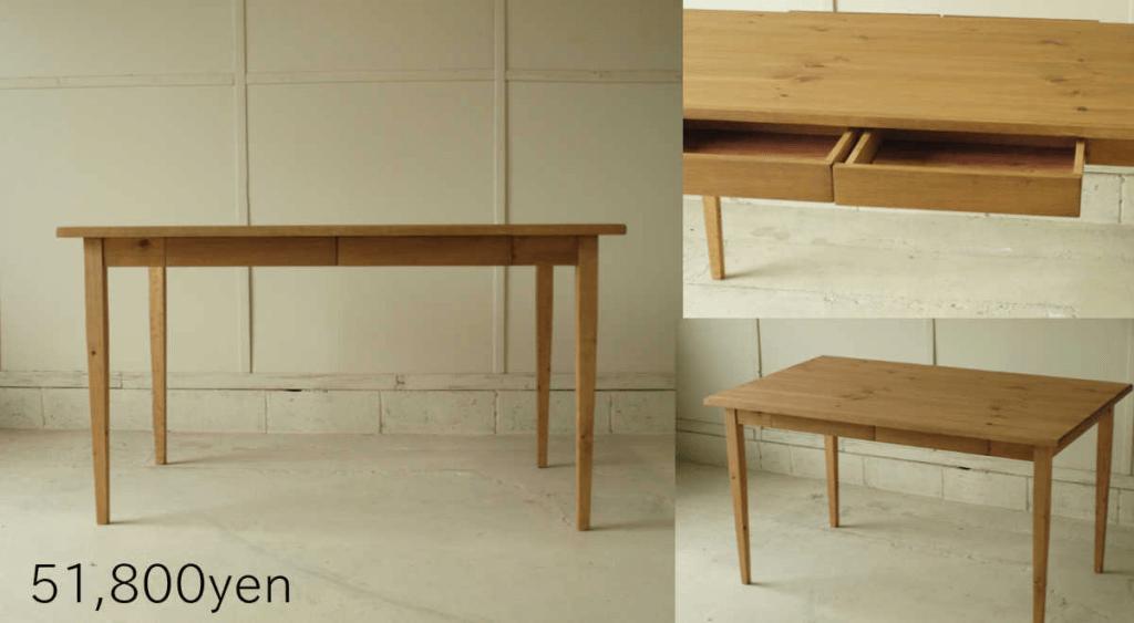 無垢家具ダイニングテーブル023