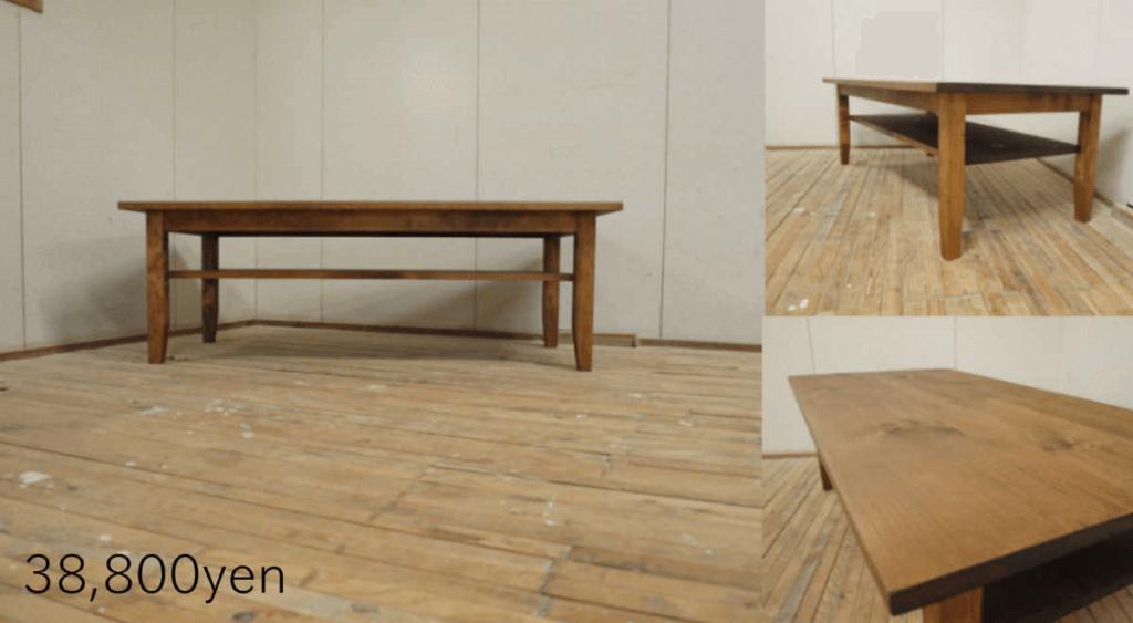 無垢家具リビングテーブル002