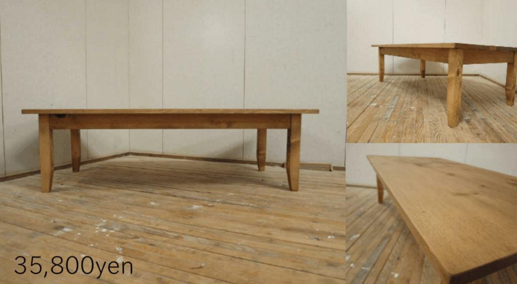 無垢家具リビングテーブル003