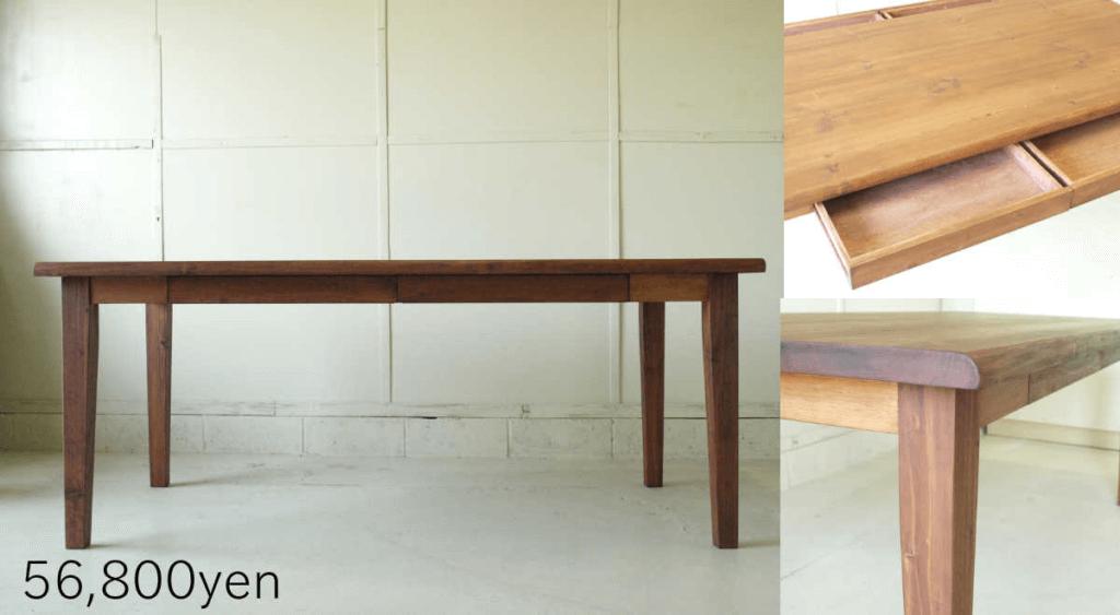 無垢家具ダイニングテーブル024