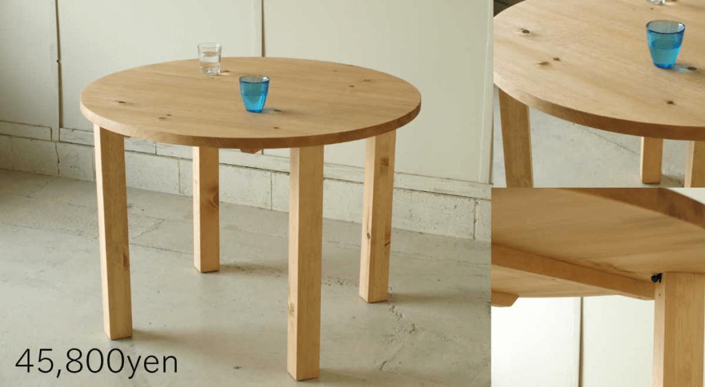 無垢家具ダイニングテーブル005