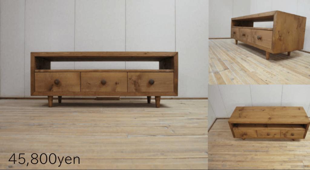無垢家具TVボード003W120L
