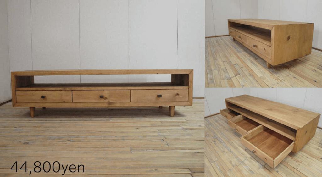 無垢家具TVボード003W150M