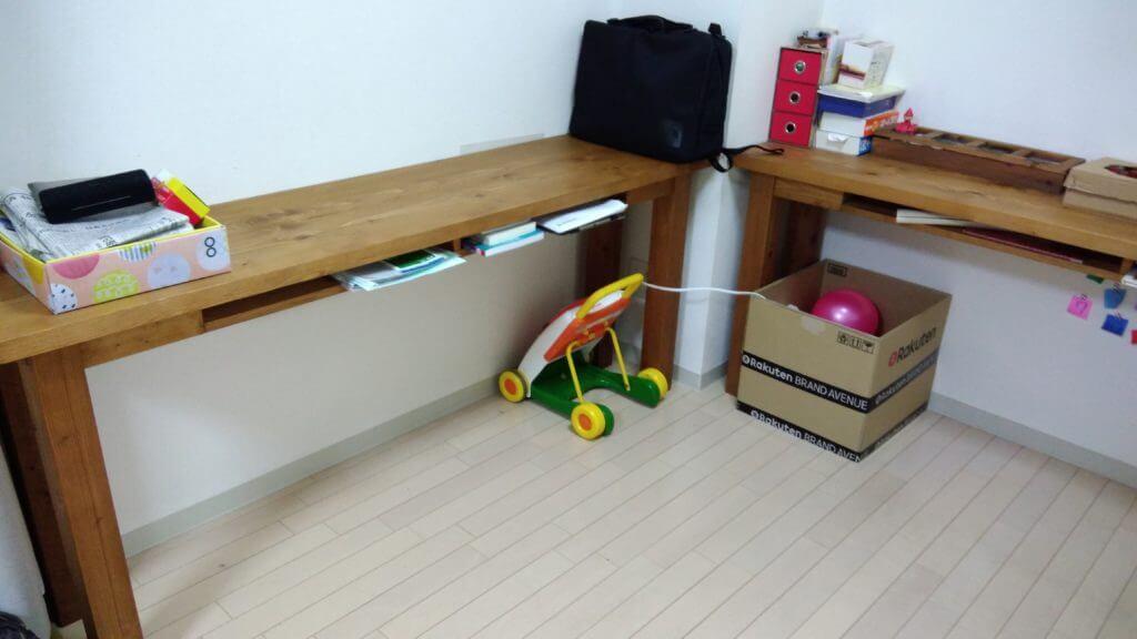 テーブル オーダー家具