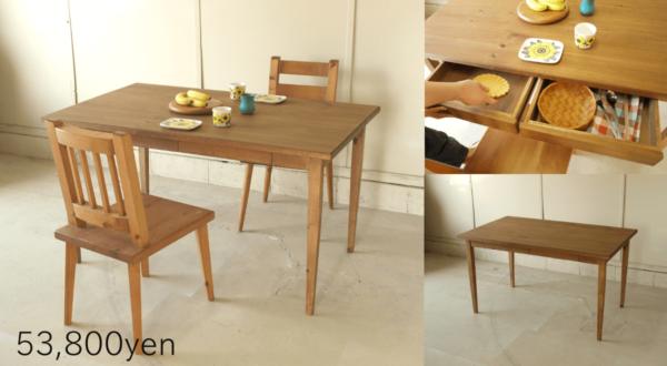 無垢ダイニングテーブル023