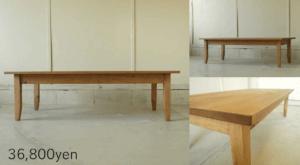 無垢リビングテーブルLT003