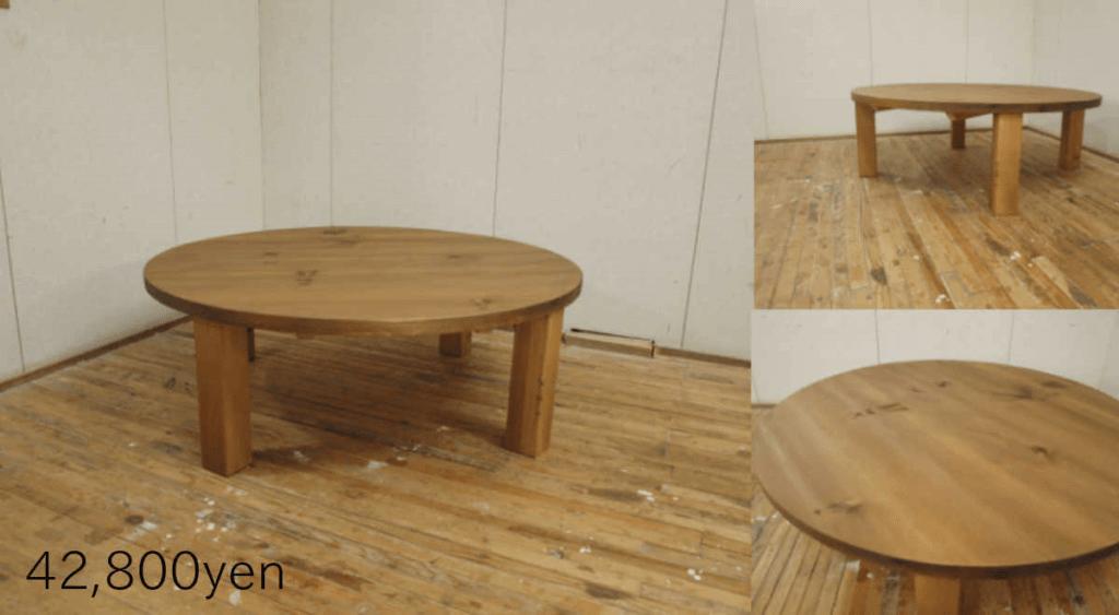 無垢リビングテーブルLT004