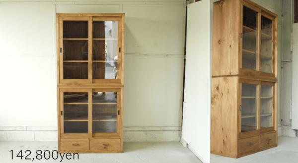 無垢食器棚003