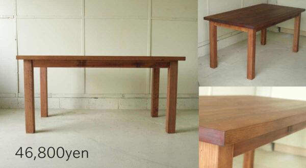 無垢ダイニングテーブル001