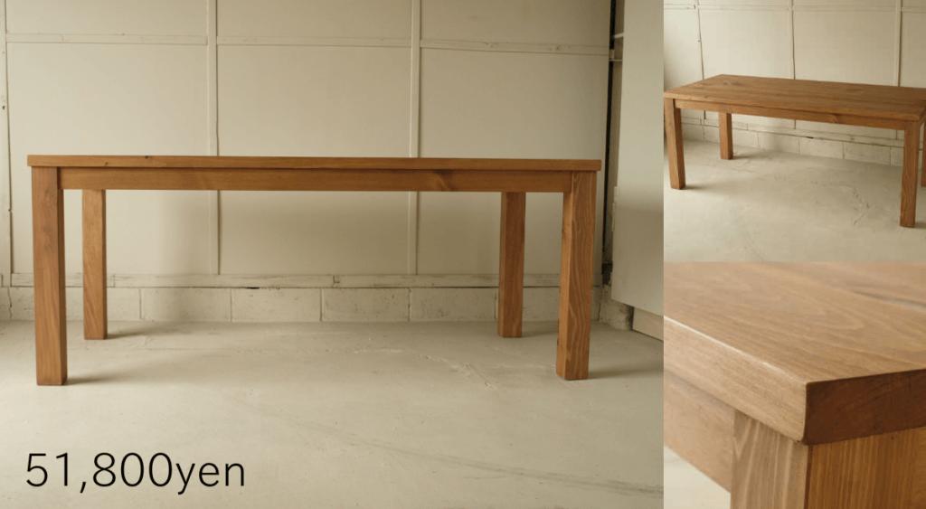 無垢ダイニングテーブル012