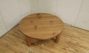 リビングテーブル円形