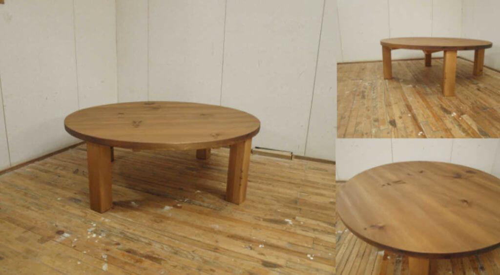 リビングテーブル004 100×35×100¥38,800
