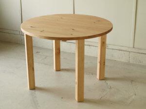 ダイニングテーブル円形