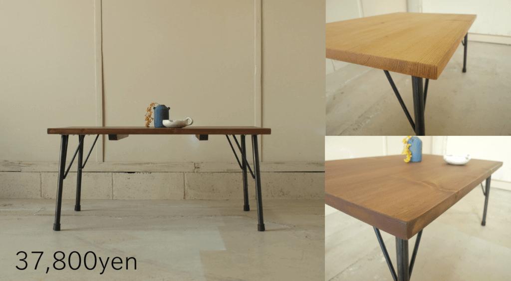 無垢リビングテーブルアイアン001