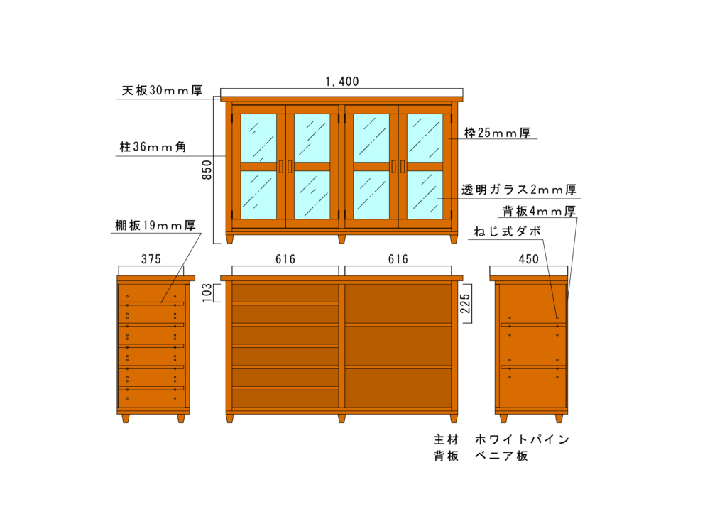 DS001図面