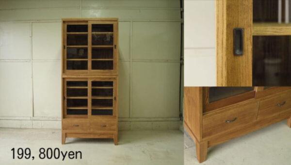 食器棚004